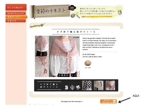 Gráficos de Crochet Japoneses Gratis - Japanese Crochet Charts Free Download (3/3)