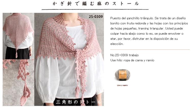 Gráficos de Crochet Japoneses Gratis - Japanese Crochet Charts Free Download (1/3)