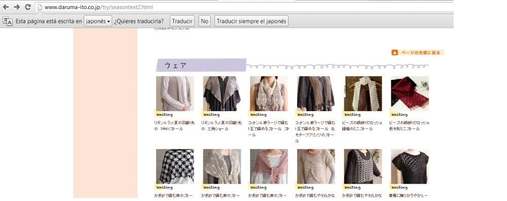 Gráficos de Crochet Japoneses Gratis - Japanese Crochet Charts Free Download (2/3)